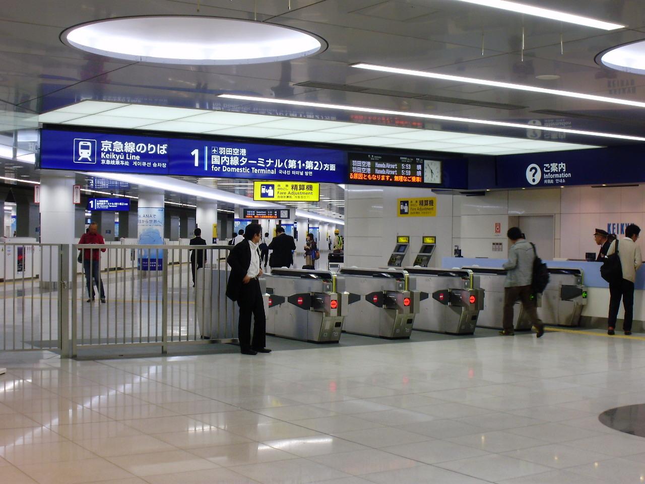 国内線 羽田 ターミナル 空港