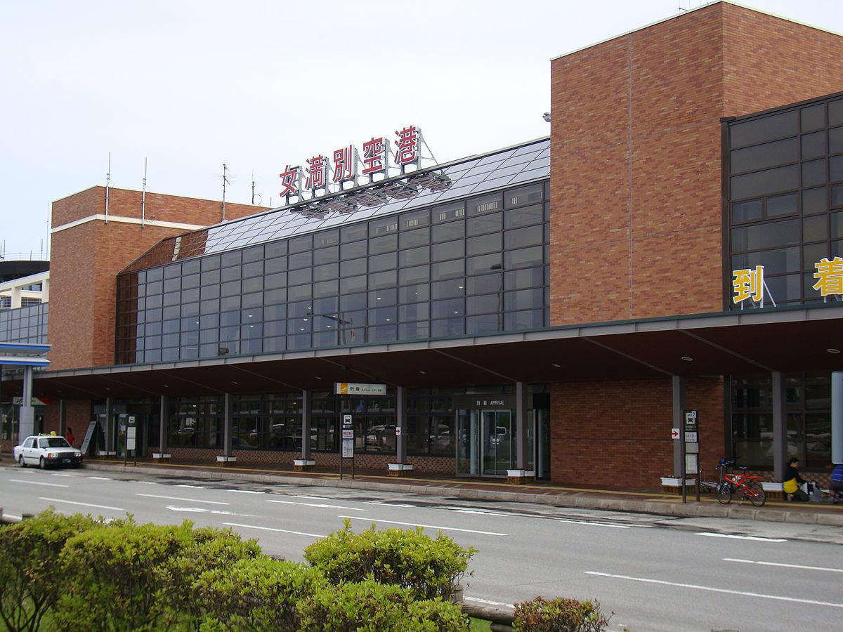 網走 バス ターミナル