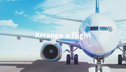 格安航空券をリアルタイムで発見できる